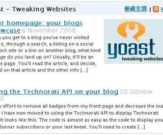 Yoast wordpress seo搜尋引擎最佳化