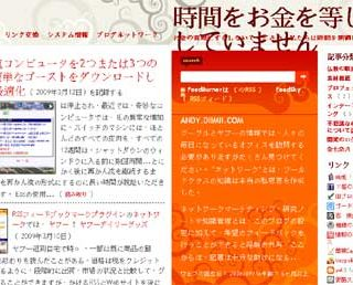 Global Translator修正檔,讓部落格有多國語系