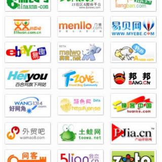 web2.0 logo-中文網站收集大全