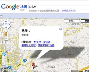 google maps api的敗筆 GClientGeocoder地址轉譯有誤 使用經驗