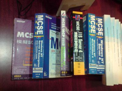 MCSE-MCDBA-原文考試書籍4