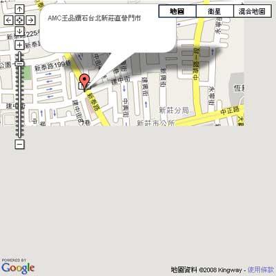 google map顯示不完全